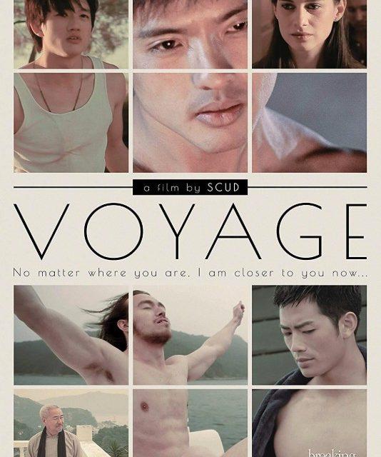 VoyageDVD_BGI